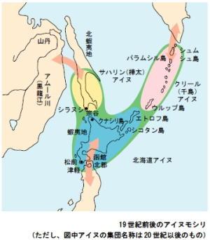 hi_ainumoshiri.jpg